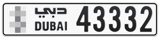 * 43332 - Plate numbers for sale in Dubai