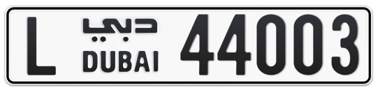 L 44003 - Plate numbers for sale in Dubai