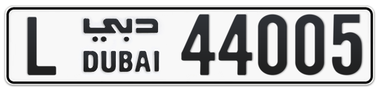 L 44005 - Plate numbers for sale in Dubai