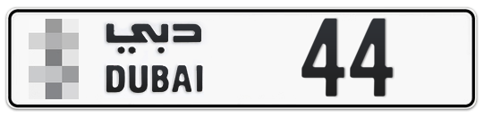 * 44 - Plate numbers for sale in Dubai