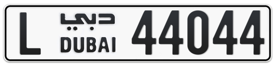 Dubai Plate number L 44044 for sale on Numbers.ae