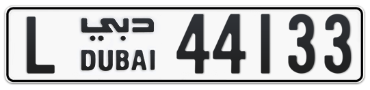 L 44133 - Plate numbers for sale in Dubai