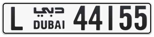 L 44155 - Plate numbers for sale in Dubai