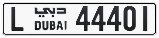 L 44401 - Plate numbers for sale in Dubai