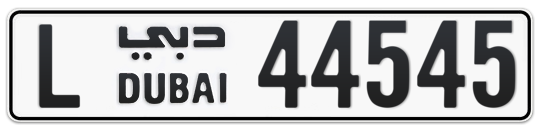 L 44545 - Plate numbers for sale in Dubai