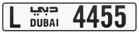 L 4455 - Plate numbers for sale in Dubai