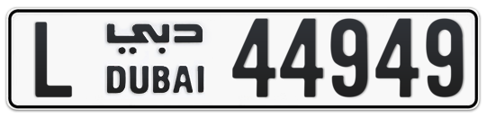 L 44949 - Plate numbers for sale in Dubai