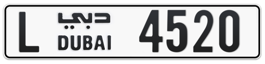 L 4520 - Plate numbers for sale in Dubai