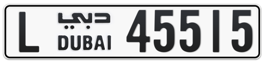 L 45515 - Plate numbers for sale in Dubai