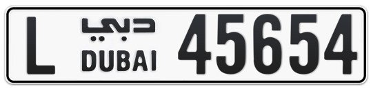 L 45654 - Plate numbers for sale in Dubai