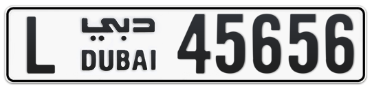L 45656 - Plate numbers for sale in Dubai