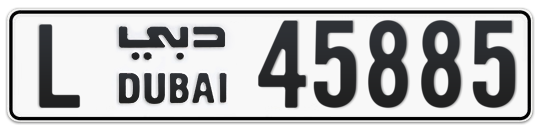 L 45885 - Plate numbers for sale in Dubai