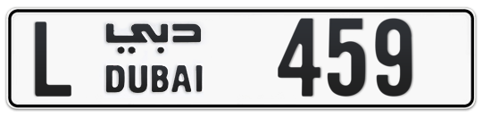 L 459 - Plate numbers for sale in Dubai