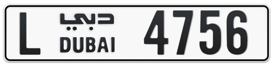L 4756 - Plate numbers for sale in Dubai