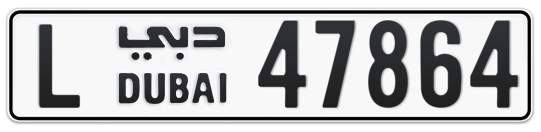 L 47864 - Plate numbers for sale in Dubai