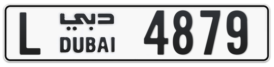 L 4879 - Plate numbers for sale in Dubai