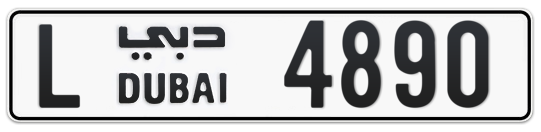 L 4890 - Plate numbers for sale in Dubai