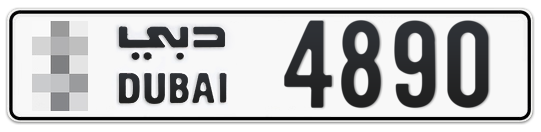 * 4890 - Plate numbers for sale in Dubai