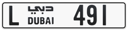 L 491 - Plate numbers for sale in Dubai
