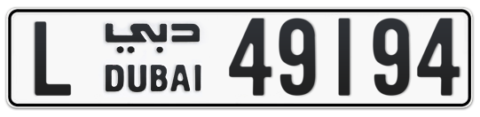 L 49194 - Plate numbers for sale in Dubai