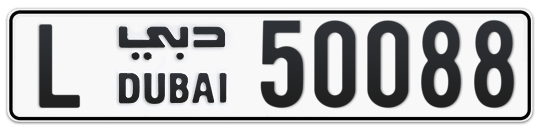 L 50088 - Plate numbers for sale in Dubai