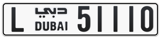 L 51110 - Plate numbers for sale in Dubai