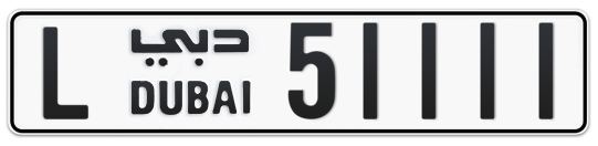 L 51111 - Plate numbers for sale in Dubai