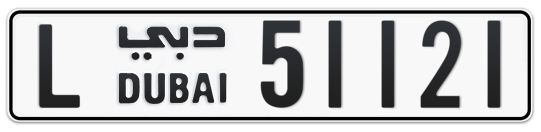 L 51121 - Plate numbers for sale in Dubai