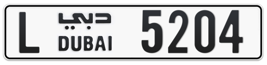 L 5204 - Plate numbers for sale in Dubai