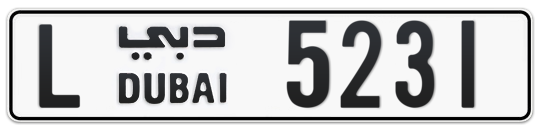 L 5231 - Plate numbers for sale in Dubai