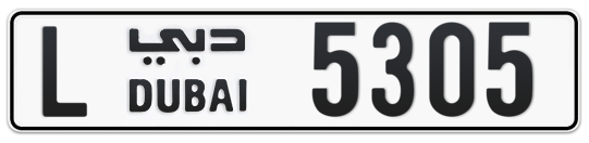 L 5305 - Plate numbers for sale in Dubai