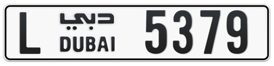L 5379 - Plate numbers for sale in Dubai