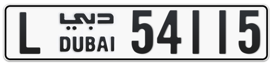 L 54115 - Plate numbers for sale in Dubai