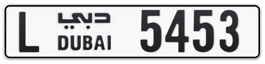 L 5453 - Plate numbers for sale in Dubai