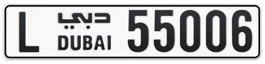L 55006 - Plate numbers for sale in Dubai