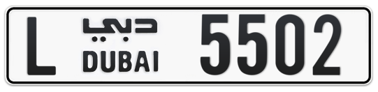 L 5502 - Plate numbers for sale in Dubai