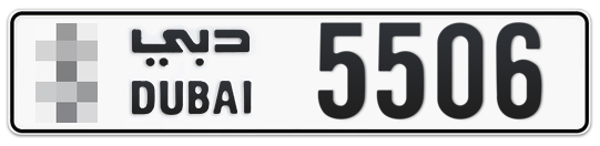 * 5506 - Plate numbers for sale in Dubai
