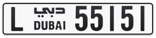 L 55151 - Plate numbers for sale in Dubai