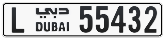 L 55432 - Plate numbers for sale in Dubai
