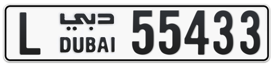 L 55433 - Plate numbers for sale in Dubai