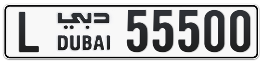 L 55500 - Plate numbers for sale in Dubai