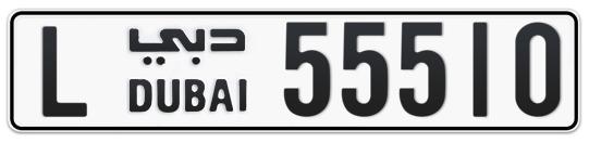 L 55510 - Plate numbers for sale in Dubai