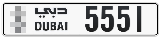 * 5551 - Plate numbers for sale in Dubai