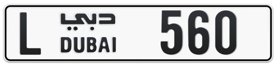 L 560 - Plate numbers for sale in Dubai