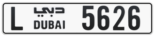 L 5626 - Plate numbers for sale in Dubai