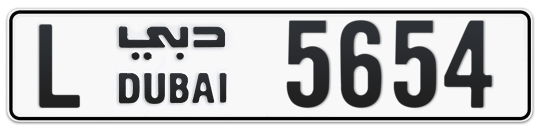 L 5654 - Plate numbers for sale in Dubai