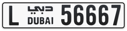 L 56667 - Plate numbers for sale in Dubai