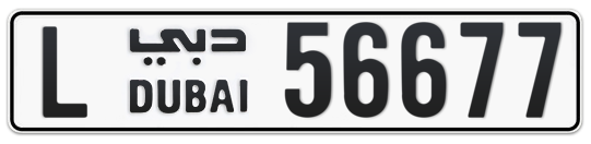 L 56677 - Plate numbers for sale in Dubai