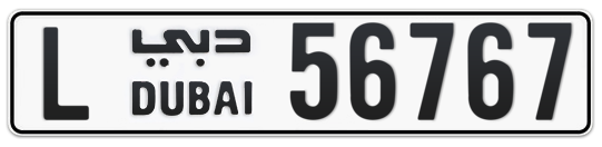 L 56767 - Plate numbers for sale in Dubai