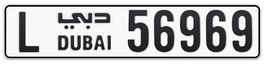 L 56969 - Plate numbers for sale in Dubai